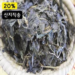 청정지역 지리산 파프리카나물 (건파프리카잎) -100g